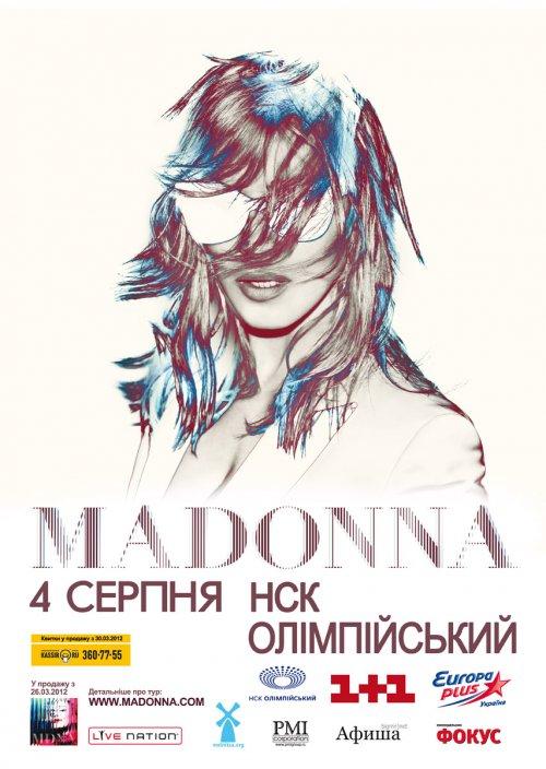 MADONNA виступить у Києві 4 серпня 2012 року