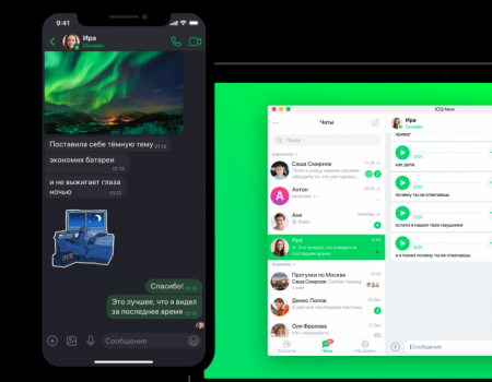 Гонконгцы массово бегут с WhatsApp на знаменитый российский мессенджер и это не Telegram